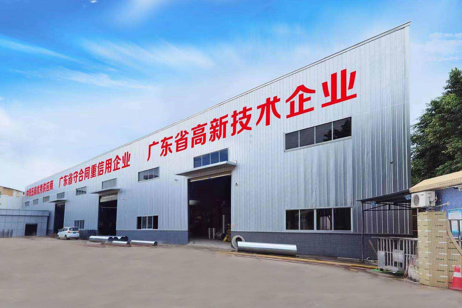 玺世·墙铝工厂图片展示