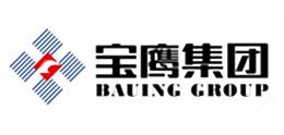 深圳市宝鹰建设集团股份有限公司-玺世合作客户