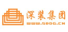 深圳市建筑装饰(集团)有限公司-玺世合作客户