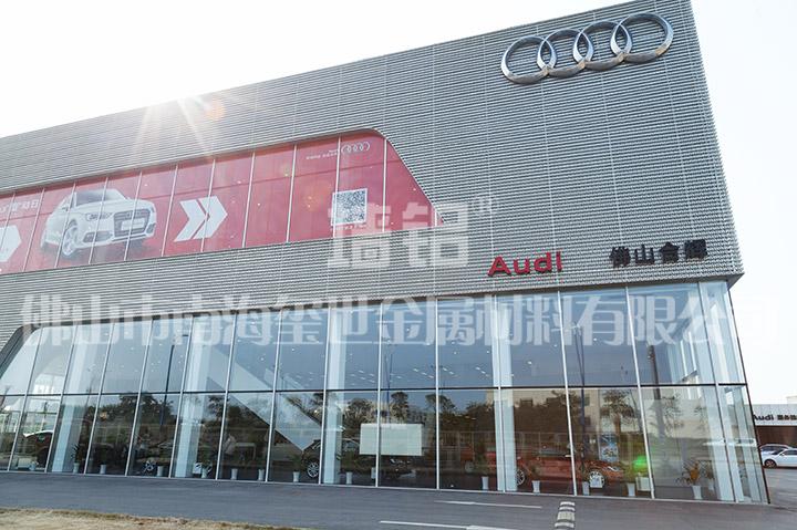 佛山奥迪4s|企业工程项目|玺世金属室内外铝单板幕墙