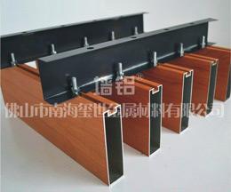 木纹U型铝方通吊顶
