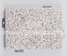 4D仿石纹铝单板