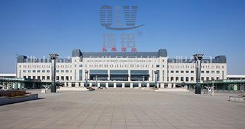长春西火车站