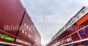 湖南三湘大市场