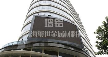 福清三华学校