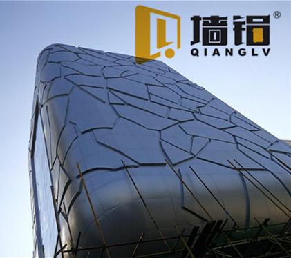 柳州兆安现代城